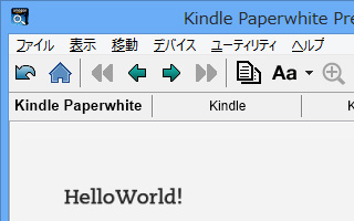 Kindle Previewerで表示