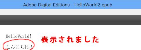 helloworld2表示