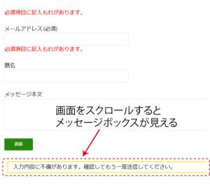 contactform7_3