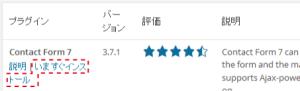 contactform7b