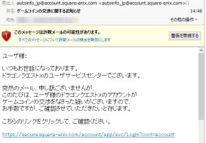 スクリーンショット-2014-04-08-15.41.42
