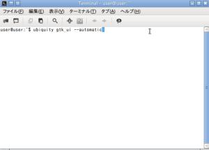 LinuxBean02b