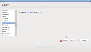 LinuxBean03
