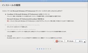 LinuxBean05