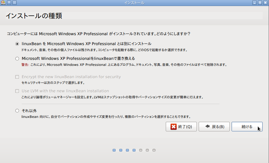 LinuxBean05. linuxBean