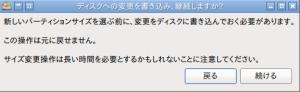 LinuxBean07