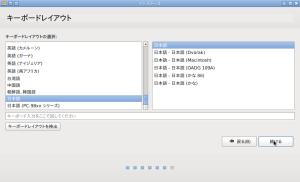 LinuxBean09