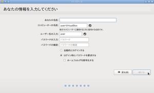 LinuxBean10