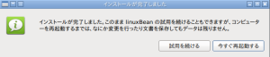LinuxBean12