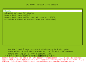 LinuxBean13