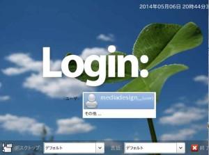 LinuxBean14