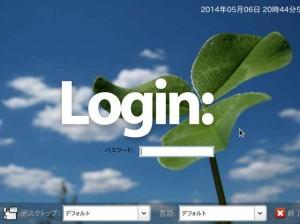 LinuxBean15