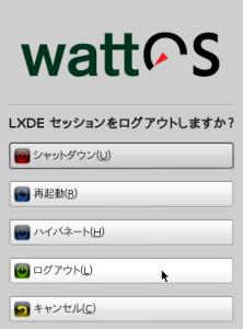 wattOSR8LXDE40