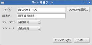 zipcode_j1