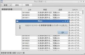 zipcode_j3