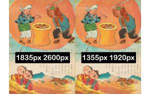 1920ピクセルを超えると縮小