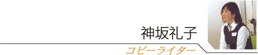 kamisaka