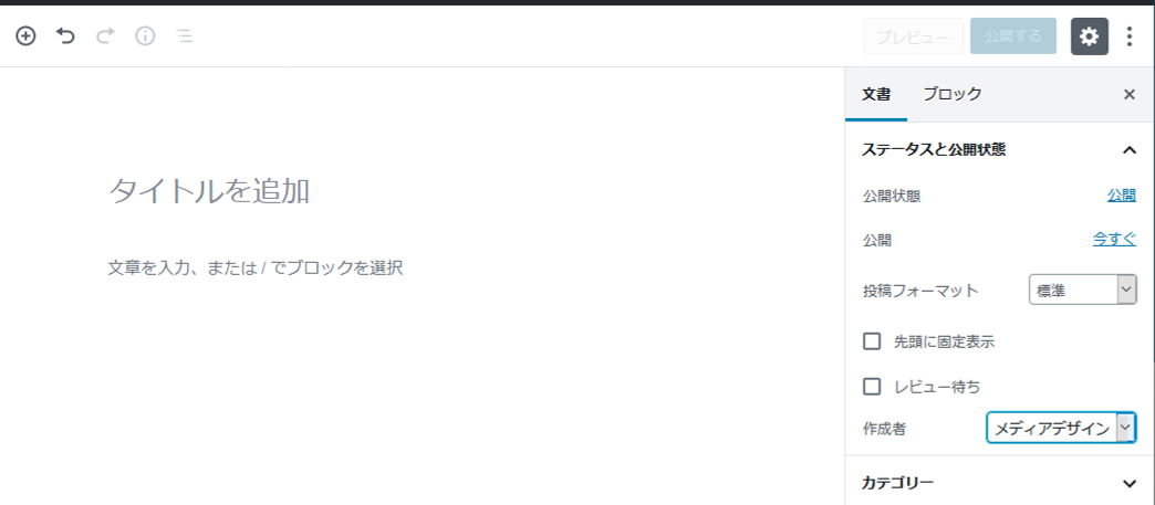 バージョン5.0.2では日本語訳されている